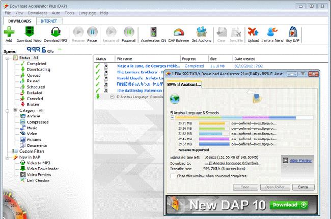 Download Accelerator Plus (DAP), Aplikasi Alternatif Pengganti Internet Download Manager