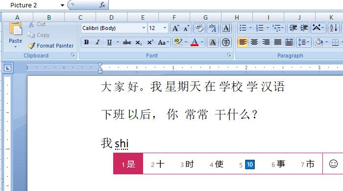Cara menulis huruf mandarin di komputer